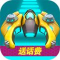 空中战机红包版v1.0