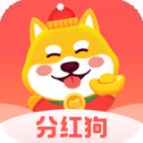 狗狗世界红包版v1.0.2
