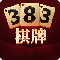 383棋牌v1.0
