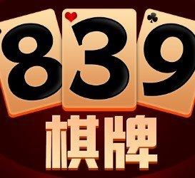 839cc棋牌v1.0