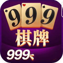 999棋牌送28v1.0