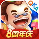 qka棋牌中心八周年版v1.0
