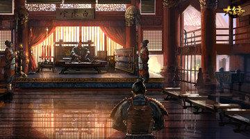 模拟皇帝的游戏