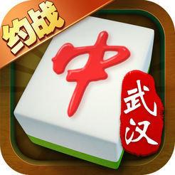 约战武汉棋牌v3.2