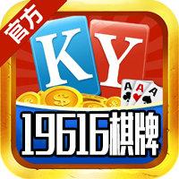 19616棋牌v1.0
