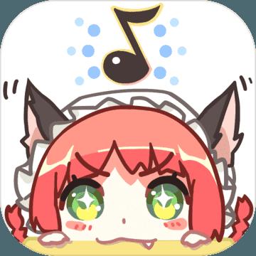 同步音律喵赛克破解版v1.8.1