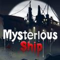 诡船谜案线索重现v1.0