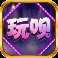 玩呗娱乐v1.0