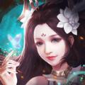 仙绣剑缘录v1.0