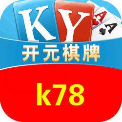 k78棋牌v1.0