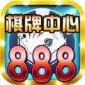 888棋牌v1.0