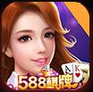 588棋牌app官方版下载v1.0