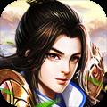 诛仙幻梦v1.0