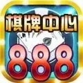 888棋牌最新官网下载v1.0