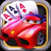 法拉利棋牌app官网版v3.0.1