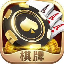 58棋牌官网app