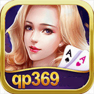 369棋牌游戏平台