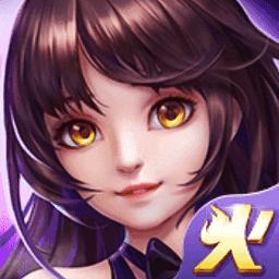 火火棋牌官网版