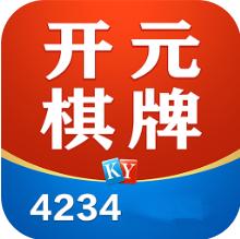 4234开元app