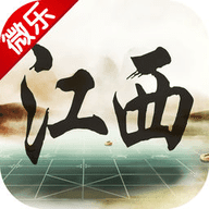 微乐江西棋牌苹果版v1.0