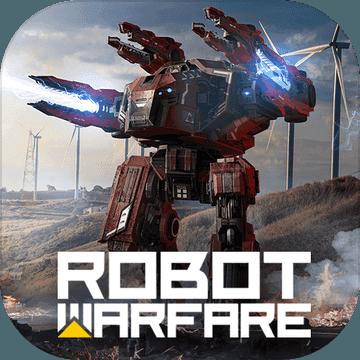 机器人战争破解版最新版本