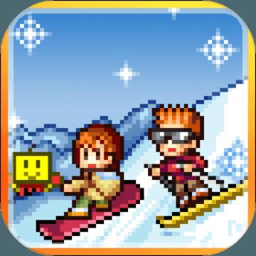 闪耀滑雪场物语破解版