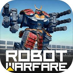 机器人战争无限黄金版