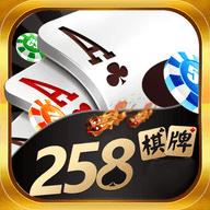 258棋牌app官方版