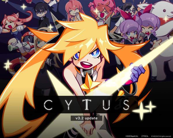 cytus2破解版3.2