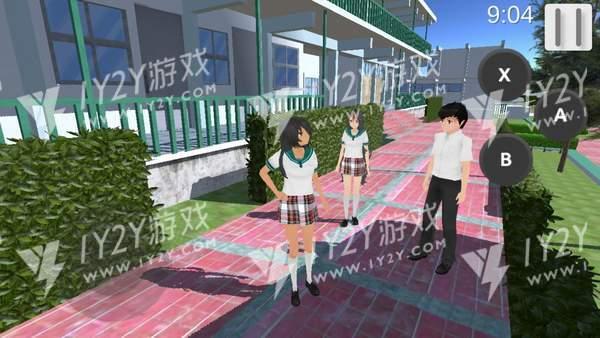 墨西哥校园模拟器游戏