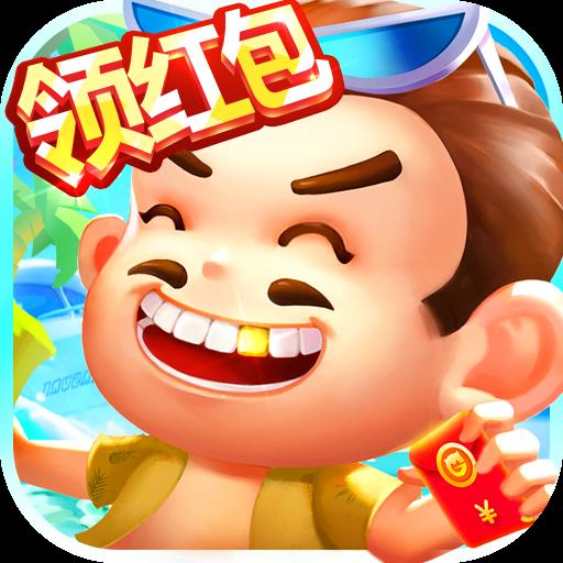 麦游斗地主最新版v1.3.25