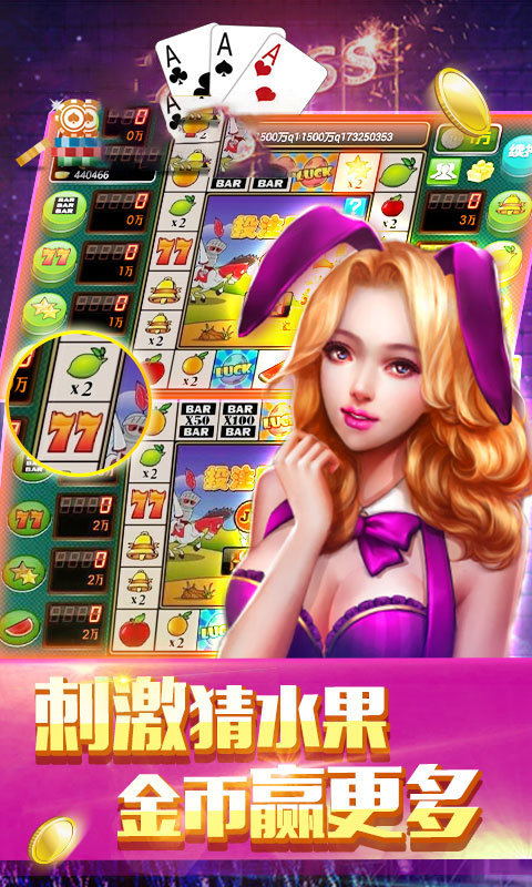 万人棋牌官方版app