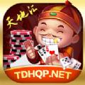 天地汇棋牌app最新版v1.0