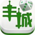瓜瓜丰城棋牌官方版v1.0