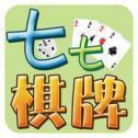 七七棋牌官方网站