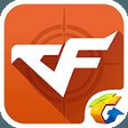 CFM手游透视自瞄辅助v1.2.3
