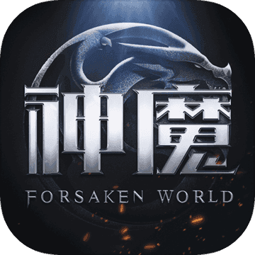新神魔大陆手游v2.1.0