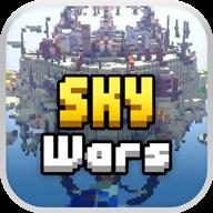 我的世界空岛战争手机版v1.8.5