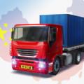 中国卡车之星安卓版v1.5