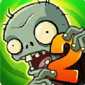 植物大战僵尸2最新360破解版