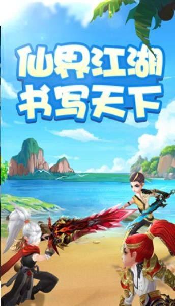 抖音九州江湖传