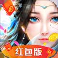 飞剑手游红包版v1.3.1