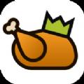 国王宴会v1.2