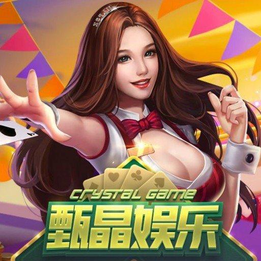 甄晶娱乐棋牌v1.1.13