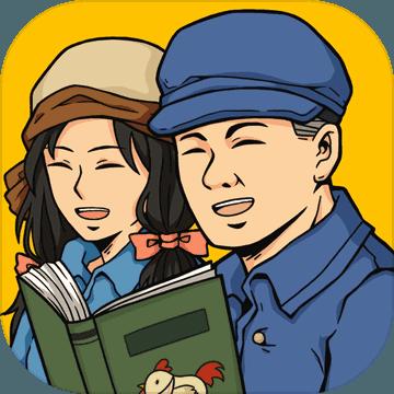 王富贵的垃圾站无限钻石金币版v1.7