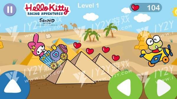 凯蒂猫飞行冒险2