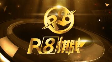 R8棋牌全版本