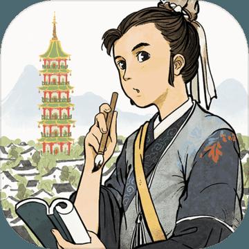 江南百景图破解版v1.2.1