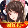 梦幻之光红包版v3.2
