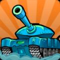 坦克卡通战v2.3